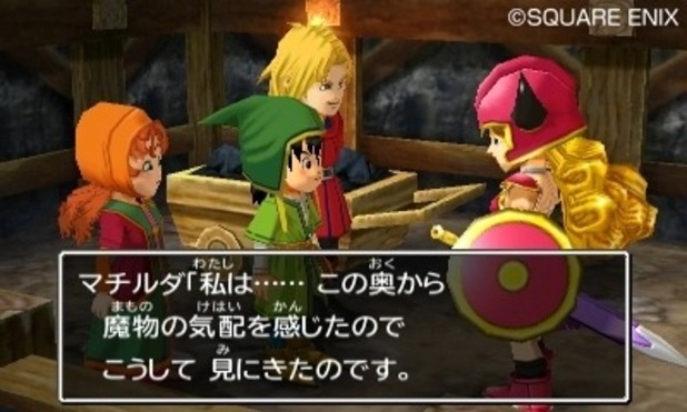 Article_post_width_news-dragonquest7