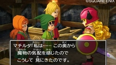 Article_wrap_news-dragonquest7