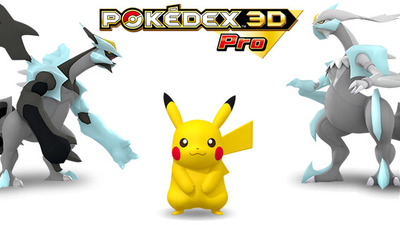 Pokédex 3D Pro Screenshot - 1128318