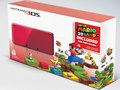Hot_content_3ds_holiday_bundle