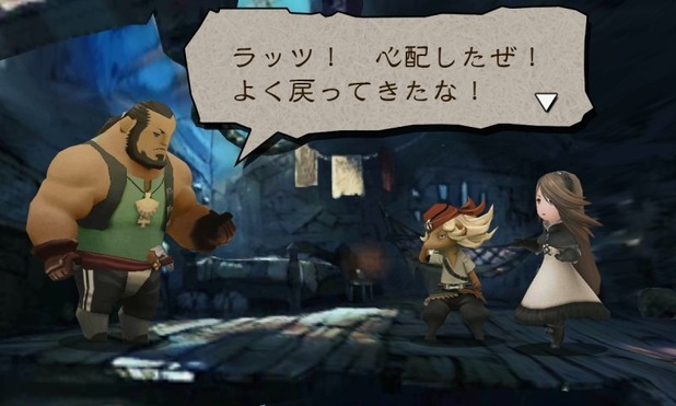 Screenshot - Bravely Default: Flying Fairy