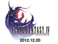 Hot_content_news-finalfantasy4
