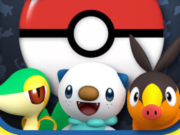 Pokemon Black & White Version 2 Image