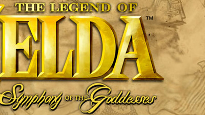 The Legend of Zelda: Skyward Sword Screenshot - 1130753