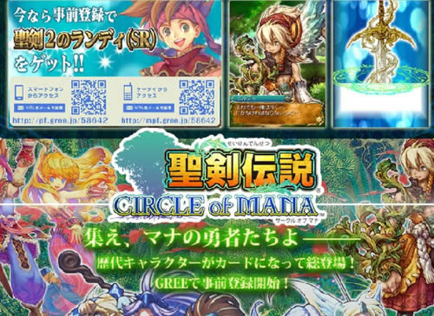 Article_post_width_circle_of_mana