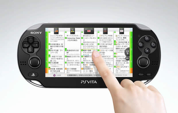 PS Vita Screenshot - dvr ps vita