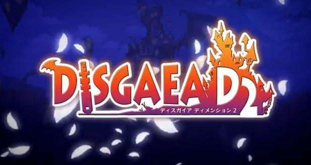 Disgaea 4: A Promise Unforgotten Image