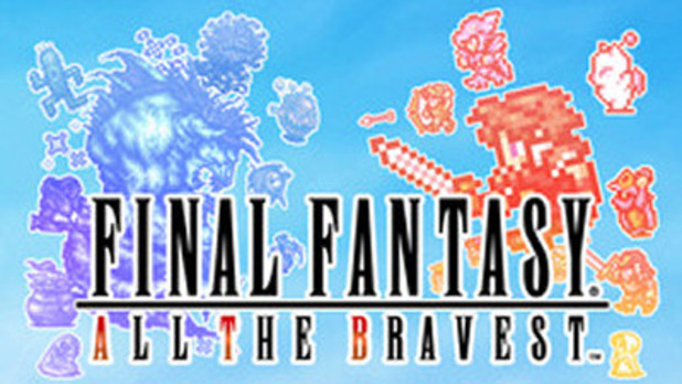 FF: All the Bravest