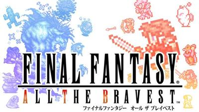Final Fantasy: All The Bravest Screenshot - 1134113