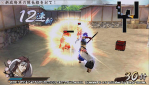 Hakuoki: Warriors of the Shinsengumi Screenshot - Hakuoki: Warriors of the Shinsengumi