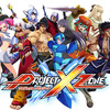 Project X Zone Screenshot - 1134608