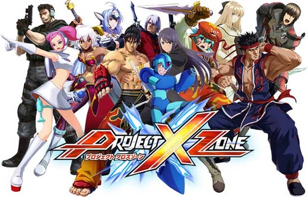 Project X Zone Screenshot - 1134610