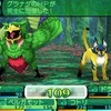 Etrian Odyssey IV: Legends of the Titan Screenshot - Etrian Odyssey 4