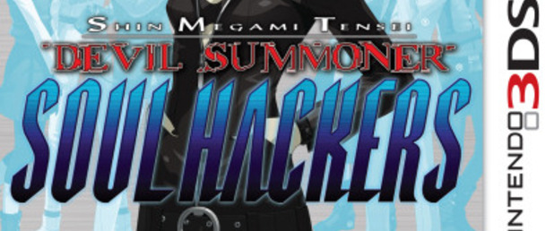 Shin Megami Tensei: Devil Summoner: Soul Hackers - Feature