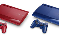 Article_list_blue-and-red-ps3-super-slim
