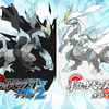 Pokemon Black White 2