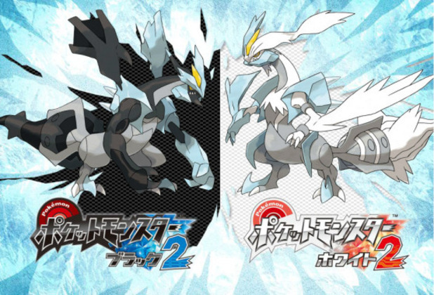 Pokemon Black & White Version 2 Screenshot - Pokemon Black White 2
