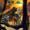 Muramasa: The Demon Blade Screenshot - Muramasa: The Demon Blade