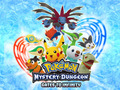 Hot_content_pokemon-mystery-dungeon-gates-to-infinity