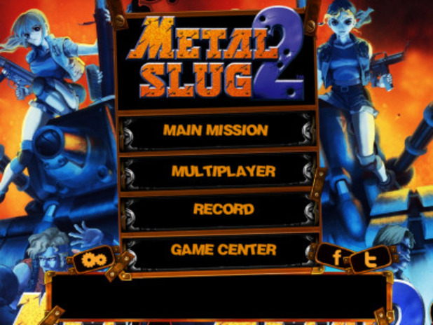 Metal Slug 2 start screen