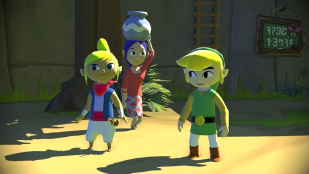 The Legend of Zelda: The Wind Waker Screenshot - 1137260