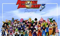 Article_list_dbzproject
