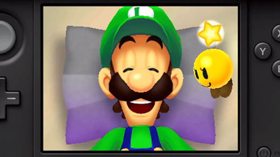 Mario & Luigi: Dream Team Screenshot - 1137614