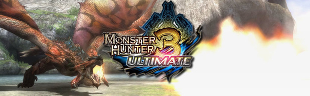 Monster Hunter 3 Ultimate Screenshot - Monster Hunter 3 Ultimate feature