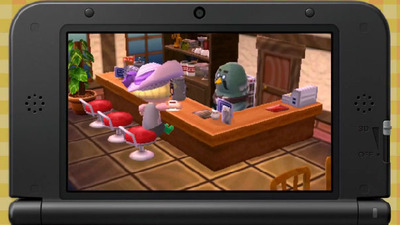 Animal Crossing: New Leaf Screenshot - 1137679