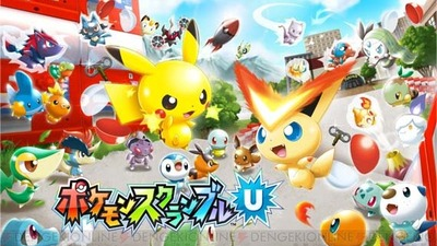 Pokemon: Rumble Blast Screenshot - 1137796