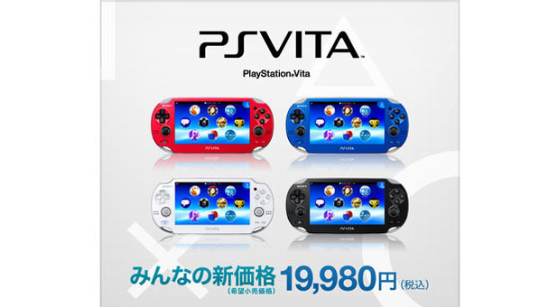 PS Vita Image