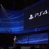 PlayStation 4 (console) Screenshot - 1138528
