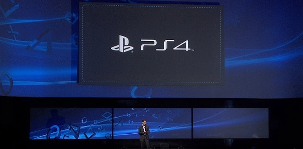 PlayStation 4 Image