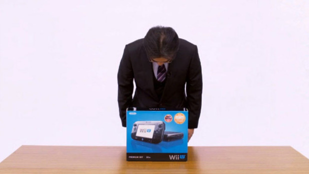 Wii U (console) Screenshot - 1139096