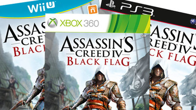 Assassin's Creed 4: Black Flag Screenshot - 1139228