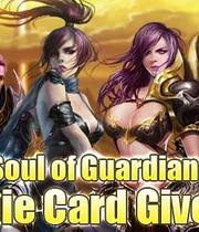 Soul of Guardian II Boxart