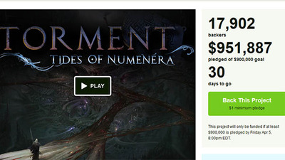 Torment: Tides of Numenera Screenshot - 1140093