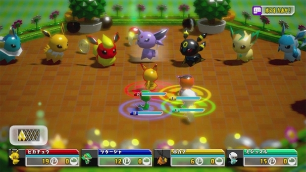 Pokemon Rumble Screenshot - 1140873
