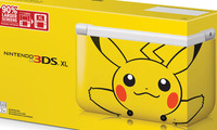 Article_list_pikachu-3ds-xl