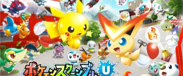 Pokémon Scramble U - Feature