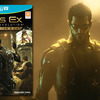 Deus Ex: Human Revolution Screenshot - 1141534