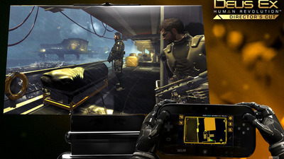 Deus Ex: Human Revolution Screenshot - 1141677