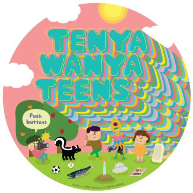 Article_post_width_tenya_wanya_teens