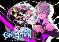 Conception 2: Guidance of Seven Stars and Muzzle's Nightmare Image