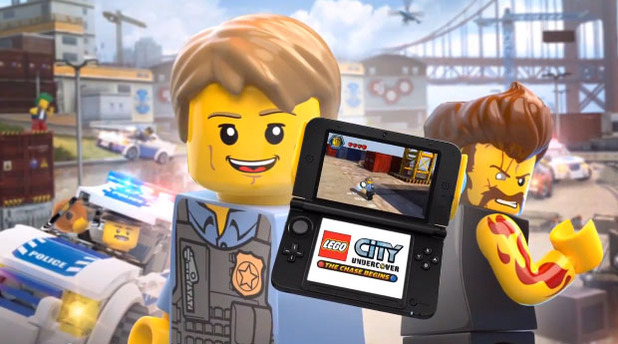LEGO City Undercover: The Chase Begins Screenshot - LEGO City Undercover the chase begins on 3DS