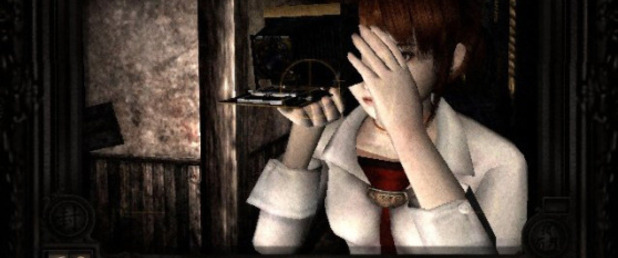 Fatal Frame - XB - Feature