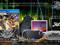Hot_content_muramasa-preorder-vita