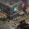 Shadowrun Screenshot - 1144381