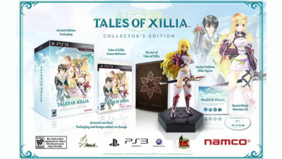 Tales of Xillia Screenshot - Tales of Xillia collector's