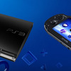Playstation 3 Screenshot - PlayStation 3 and Vita